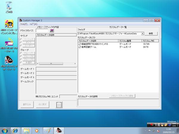 CustomManager3.jpg